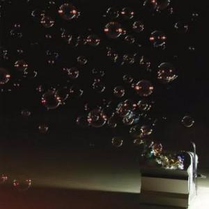 masina balonase